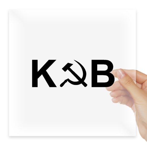 Наклейка KGB Committee of State Security Russian USSR