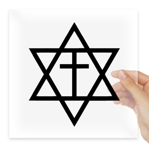 Наклейка Magen David Star Jesus Cross